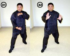 илицюань чин фансён форма кунфу тайцзи ушу медитация в движении