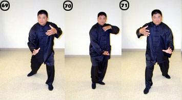 илицюань чин фансён форма кунг-фу тайцзи ушу медитация в движении