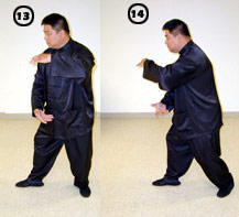 илицюань чин фансён форма кунг-фу тайцзи ушу