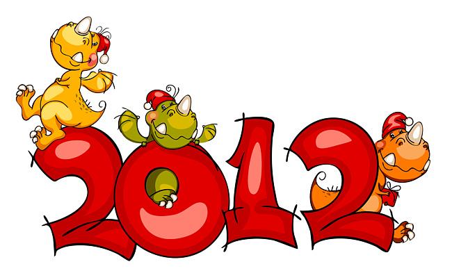 Дракон 2012 с новым годом